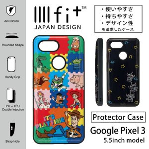 Google Pixel 3 IIIIfit ケース ディズニー トイストーリー