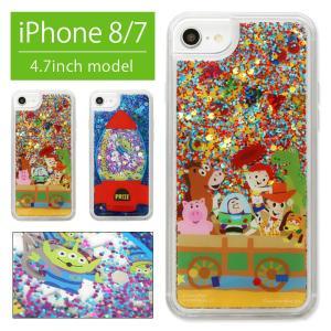 iPhone 8 ケース 7 ディズニー トイストーリー グリッターケース クリアケース ラメ入り