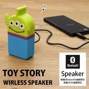 スピーカー Bluetooth ディズニー トイ・ストーリー