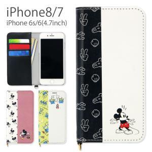 ディズニーキャラクター iPhone8 iPhone7 手帳型 ケース アイフォン8 アイホン iP...