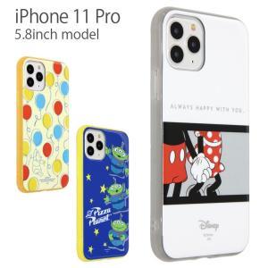 ディズニー iPhone 11 Pro ケース ソフトカバー ミッキー プーさん トイストーリー d...