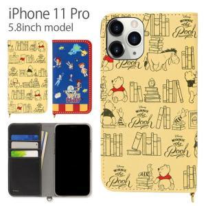 iphone11pro ケース 手帳型 ディズニー プーさん トイストーリー