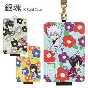 ・じょうぶなPU製のICカードケースです。 ・鞄などに取り付け可能なストラップ付。 ・カード取り出し...