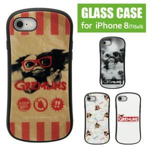 iPhone8 iPhone7 ケース ガラス グレムリン