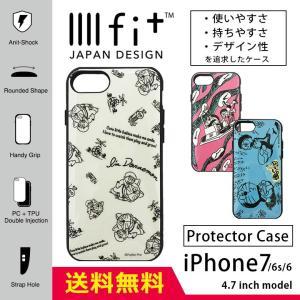 iPhone8 iPhone7 ケース アイフ...の関連商品2