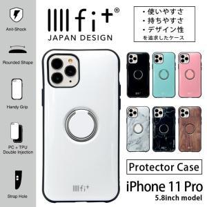 iphone11pro ケース イーフィット IIIIfit リング付き アイフォンpro ケース iphone 11 pro ケース|monomode0629