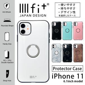 iphone11 ケース イーフィット IIIIfit リング付き アイフォン 11 ケース iphone 11 ケース|monomode0629