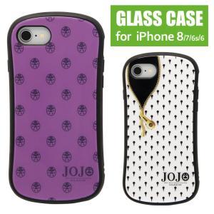 ジョジョの奇妙な冒険 黄金の風 iPhone8 iPhone7 ガラス ケース 携帯ケース スマホケ...