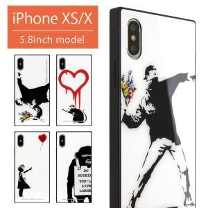 iPhoneXS ケース ケース ガラスケース バンクシー スクエア アイフォンXS ケース iPh...