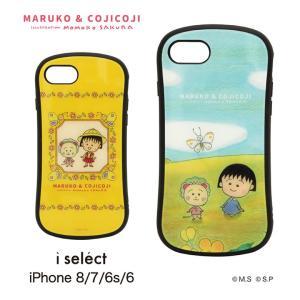 iPhone8 iPhone7 ケース i select まる子とコジコジ アイフォン8 ケース i...
