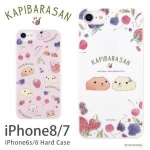 カピバラさん ベリーアート iPhone8 iPhone7 ...