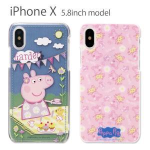 ・対応機種…iPhone X(5.8インチモデル) ・ケースを装着した状態ですべてのボタン操作・コネ...