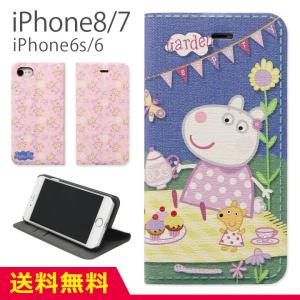 iPhoneケース iphone8 手帳型 ケース iPhone7 ペッパピッグ  スマホケース お...