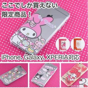 [対応機種] ・iPhone6/6s ・iPhone6 Plus/6s Plus ・Galaxy S...