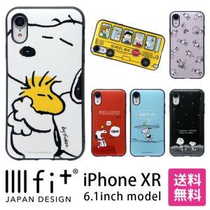 iPhone XR ケース イーフィット IIIIfit スヌーピー ピーナッツ|monomode0629