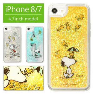 iPhone8 ケース iPhone7 グリッターケース ピーナッツ スヌーピー クリアケース ラメ...