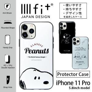 iphone11pro ケース スヌーピー ピーナッツ イーフィット IIIIfit アイフォンpro ケース iphone 11 pro ケース|monomode0629
