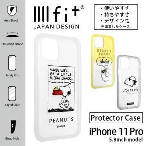 iphone11pro ケース スヌーピー ピーナッツ イーフィット IIIIfit クリア アイフォンpro ケース iphone 11 pro ケース|monomode0629