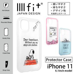 iphone11 ケース スヌーピー ピーナッツ スヌーピー イーフィット IIIIfit クリア  アイフォン 11 ケース iphone 11 ケース|monomode0629
