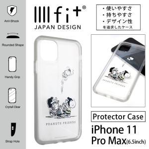 iphone11promax ケース スヌーピー ピーナッツ イーフィット IIIIfit クリア アイフォンpro max ケース iphone 11 Pro Max ケース|monomode0629