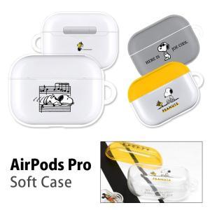 AirPods Pro ケース スヌーピー ピーナッツ ソフト ケース クリア AirPods Pro Air Pods Pro エアーポッズpro プロ|monomode0629