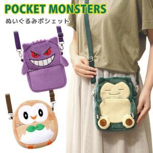 ・スマートフォンやコスメなど、ちょっとした小物を持ち歩ける便利なミニバッグです。 ・バッグの裏側がク...