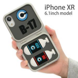 iPhone XR ケース ドラゴンボール ダイカットシリコンケース