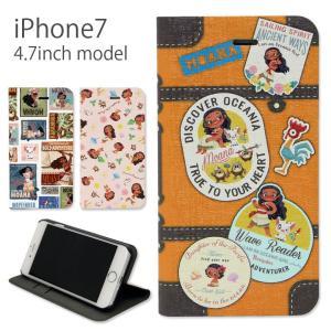 ・使いやすい横開き仕様のiPhone7/4.7インチモデル対応手帳型ケースです。  (iPhone7...