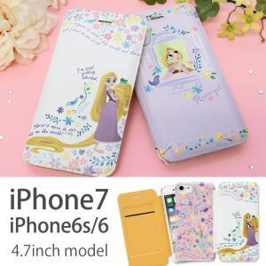 781b203c5d iPhoneケース iphone8 ディズニー 手帳型 ケース iphone7 ラプンツェル スマホケース おしゃれ アイフォン8 アイフォン7 スマホ  カバー 携帯ケース