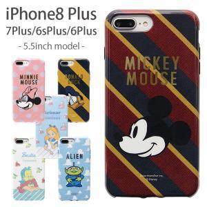 ・対応機種…iPhone8 Plus(5.5インチモデル)       iPhone7 Plus(5...
