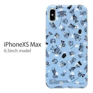 ・対応機種…iPhone XS Max(6.5インチモデル)  (※iPhone XS(5.8インチ...