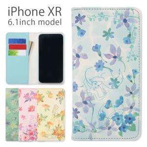 ディズニープリンセス iPhone XR対応フリップカバー  ・対応機種…iPhone XR(6.1...