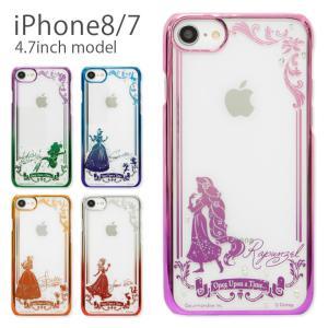iphone8 ケース iPhone7 ハード ディズニープリンセス スマホケース スマホ  iPh...