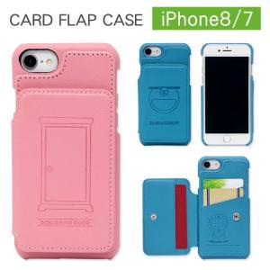 iPhone8 iPhone7 ケース ハード ドラえもん カードポケット付き