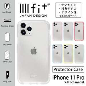 iphone11pro ケース イーフィット IIIIfit クリア アイフォンpro ケース ip...