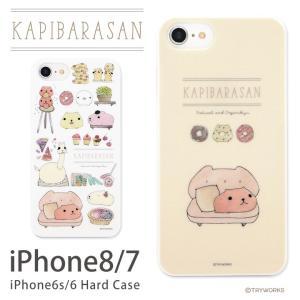 カピバラさん iPhone8 iPhone7 4.7インチモ...