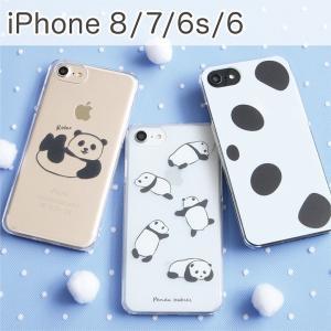 ・対応機種…iPhone7,iPhone6s/6(4.7インチモデル)  (iPhone7 Plus...