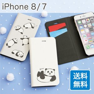 34d606bfa2 iPhoneケース iphone8 手帳型 ケース iphone7 コロコロパンダ スマホケース おしゃれ アイフォン8 アイフォン7 スマホ カバー  携帯ケース