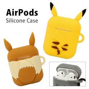 airpods ケース シリコン ポケットモンスター