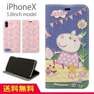 ・対応機種…iPhone X(5.8インチモデル) ・スピーカーホールが空いているため、カバーを閉じ...