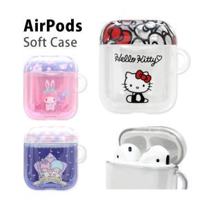 AirPods ケース キャラクター サンリオ ソフト ケース クリア おしゃれ Air Pods2