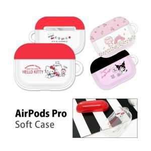 サンリオ AirPods Pro ソフトケース  クリアケース キティちゃん マイメロ ピアノ クロ...