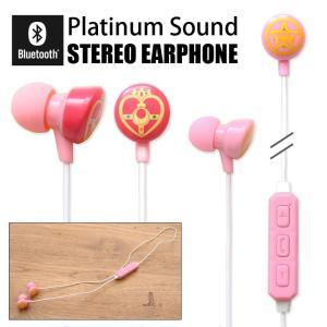 バンダイ  美少女戦士セーラームーン  Bluetoothステレオイヤホン クリスタルスターコンパクト slm-bt001