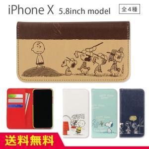 ・対応機種…iPhone X(5.8インチモデル) ・使いやすい横開き仕様の手帳型ケースです。 ・止...