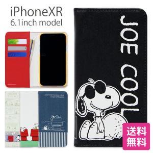 ・対応機種…iPhone XR(6.1インチモデル) ・使いやすい横開き仕様の手帳型ケースです。 ・...