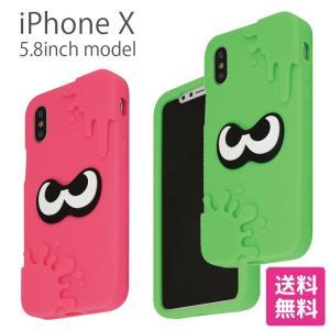 iPhoneXS ケース ソフト シリコン スプラトゥーン アイフォンXS ケース iPhone X...