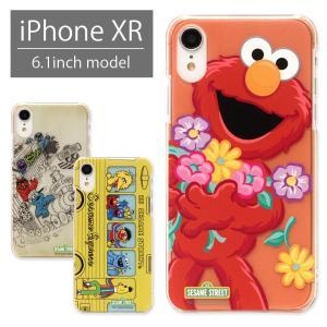 iPhone XR ケース ハード ケース セサミストリート
