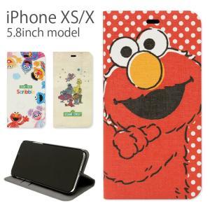セサミストリート iPhone XS/X対応フリップカバー  ・対応機種…iPhone XS,iPh...