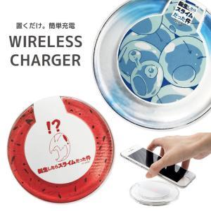 ・本製品の上にスマホを置くだけ。  充電ケーブルを直接差し込むことなく、置くだけで充電が可能です。 ...