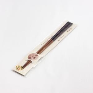 お箸 セット 木製  和食器 おはし 客用 箸 マイ箸 はし 天然木 カトラリー はつり箸 曙|monomono-shop